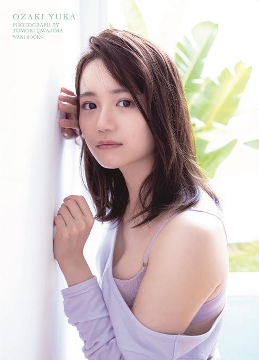 尾崎由香 写真集『OZAKI YUKA』/撮影:桑島智輝 ワニブックス刊