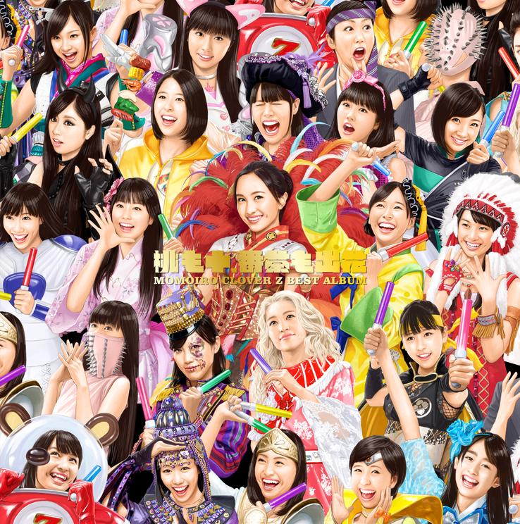 ベストアルバム『桃も十、番茶も出花』アナログ盤