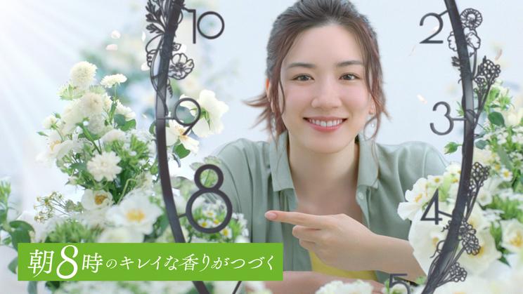 『朝のキレイが続く 永野芽郁』篇