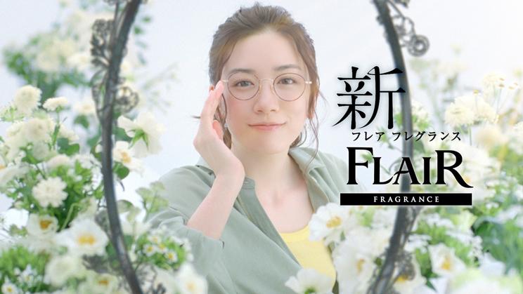 『おうち時間 永野芽郁』篇