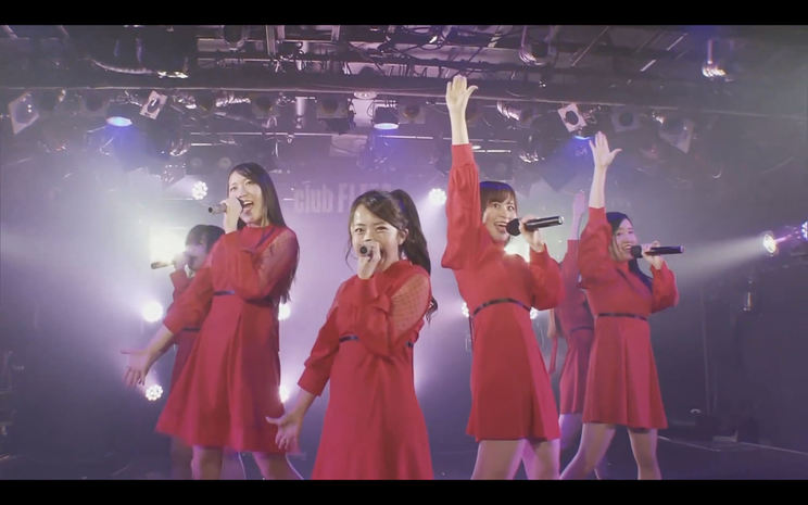 AKAGIDAN<H.I.P. presents GIG TAKAHASHI tour 2020 〜ツアーファイナル 配信ライブ〜>(2020年8月6日)