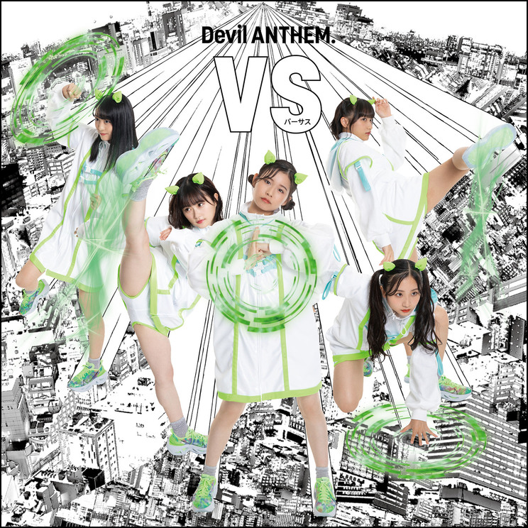 Devil ANTHEM.「VS」ジャケット