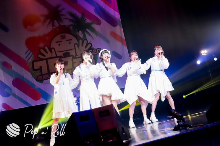 真っ白なキャンバス<クロフェス2020 真夏のアイドル祭だしん!>(2020年8月16日)