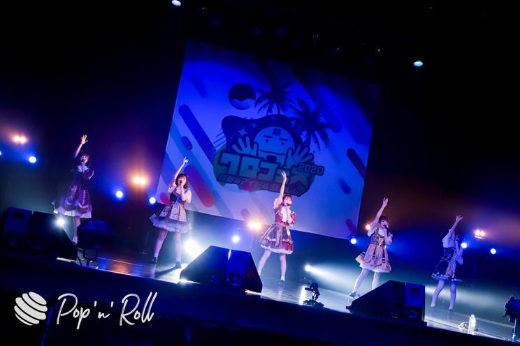 まねきケチャ<クロフェス2020 真夏のアイドル祭だしん!>(2020年8月16日)