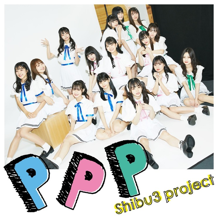 「PPP」
