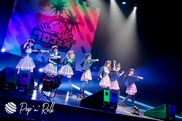 純情のアフィリア<クロフェス2020 真夏のアイドル祭だしん!>(2020年8月16日)