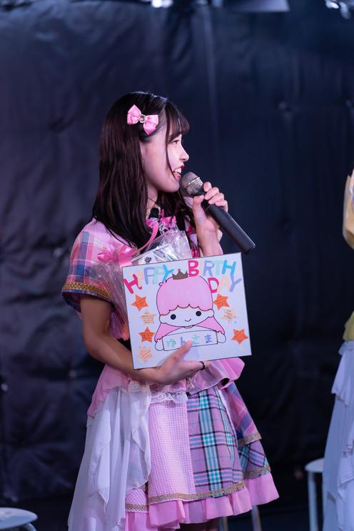 <#キラキラ笑顔を世界へ発信>新宿Club SCIENCE(2020年8月16日)