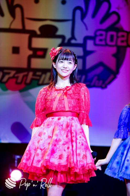 佐倉ちひろ(花いろは from ワンダーウィード)<クロフェス2020 真夏のアイドル祭だしん!>(2020年8月16日)