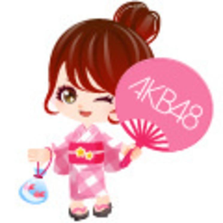 限定アバター例(AKB48浴衣アバター)