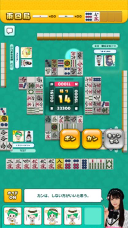 ゲーム画像/キャンペーン画像