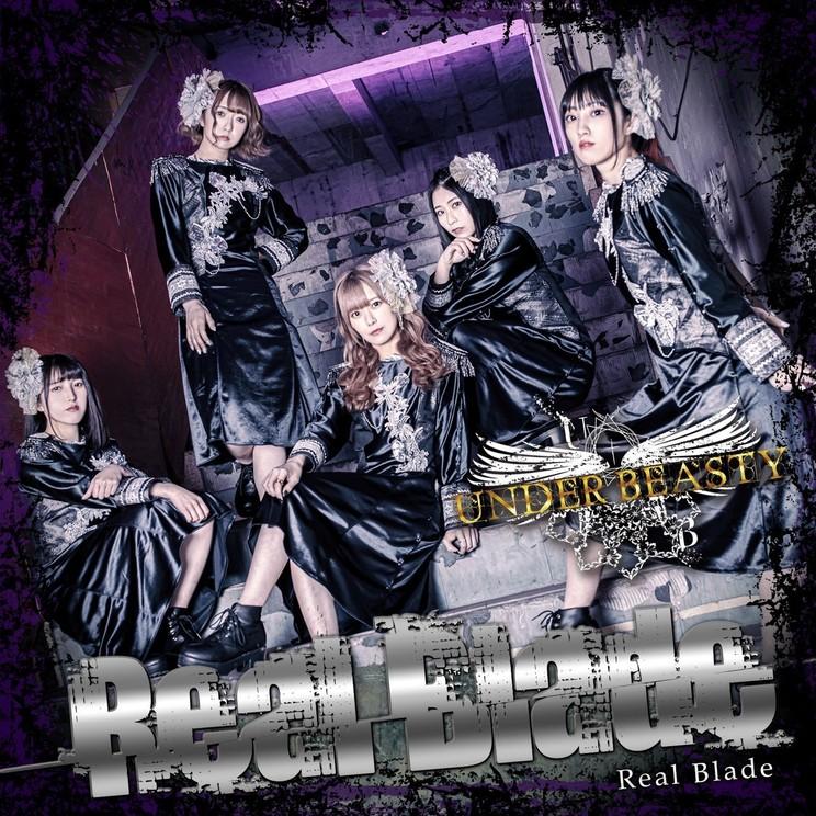 「Real Blade」(TYPE-B)