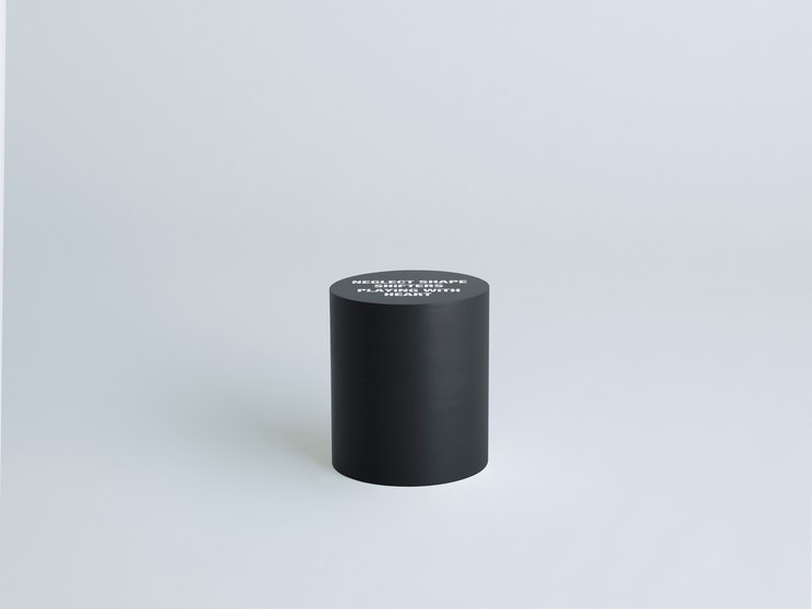 TSUTSU STOOL 450 Limited Black
