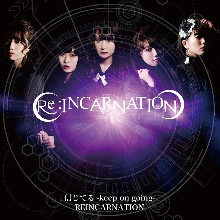 Re:INCARNATION「信じてる-keep on going-」「REINCARNATION」