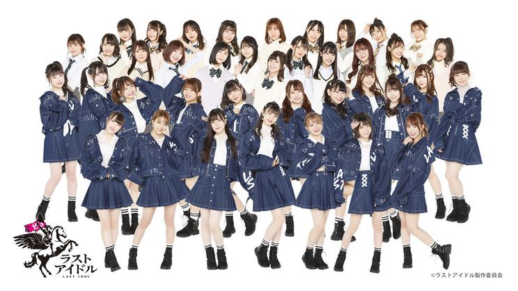 ラストアイドル(1期生・ 2期生・2期生アンダー・TIF 選抜)