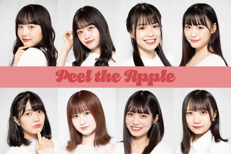 Peel the Apple