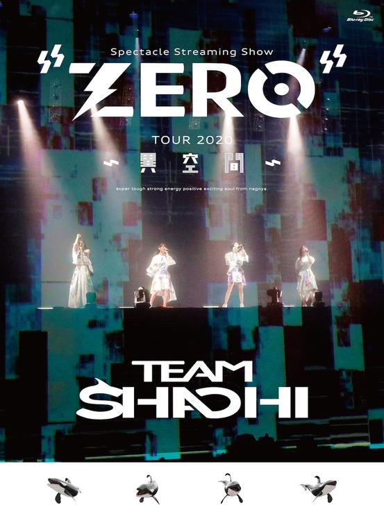 "『TEAM SHACHI TOUR 2020 ~異空間~:Spectacle Streaming Show ""ZERO""』コンプリート盤"
