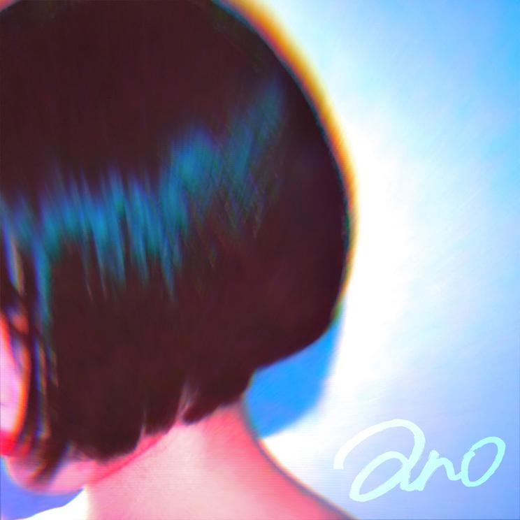 1stデジタルシングル「デリート」