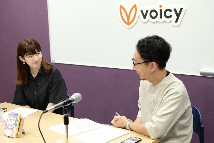 日比美思<Voicy×文藝春秋 presents. 聴く文学 #1>