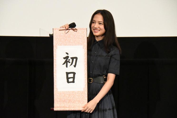 映画『宇宙でいちばんあかるい屋根』初日舞台挨拶イベント|東京・新宿バルト9(2020年9月4日)