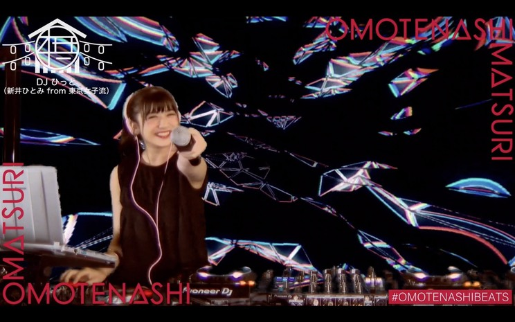 DJ ひっと(新井ひとみ from 東京女子流)<OMOTENASHI MATSURI -2020 September->(2020年9月6日)