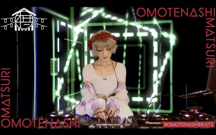 DJ ロシエル<OMOTENASHI MATSURI -2020 September->(2020年9月6日)