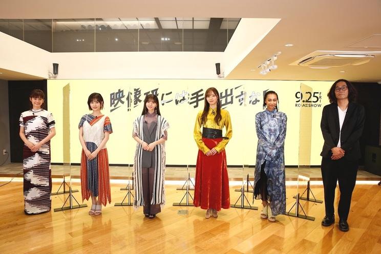 <映画『映像研には手を出すな!』完成報告会見>(2020年9月9日)