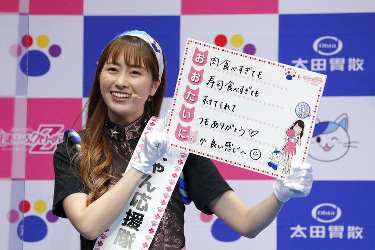 ももいろクローバーZ<太田胃にゃん応援隊就任記者発表会>(2020年9月10日)
