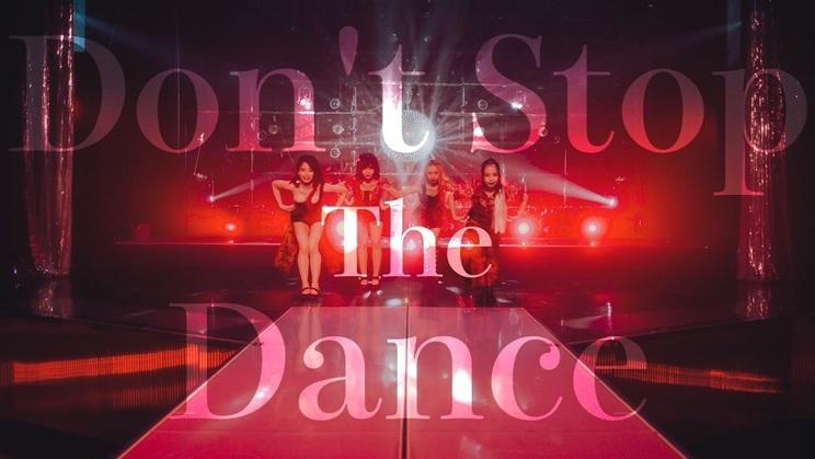 「ドント・ストップ・ザ・ダンス」MVカット
