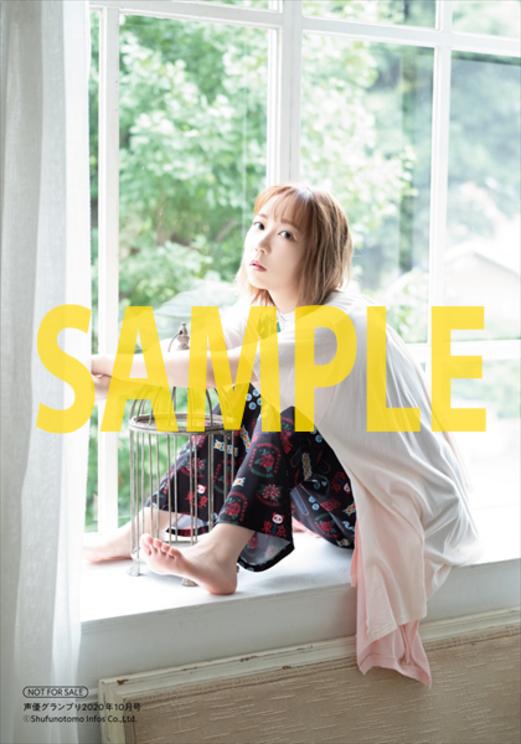HMV&BOOKS:夏川椎菜ブロマイドC(鳥籠とナンス)