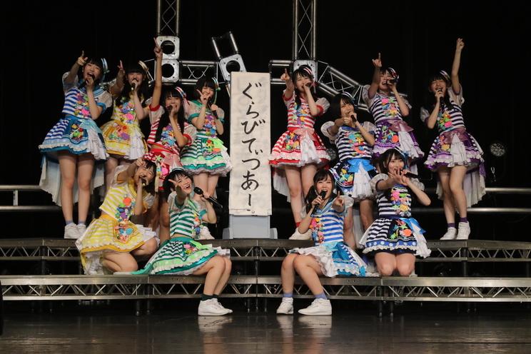 """虹のコンキスタドール<無観客""""Summer""""ワンマンLIVE The Beginning of 12Stories>(2020年9月12日)"""