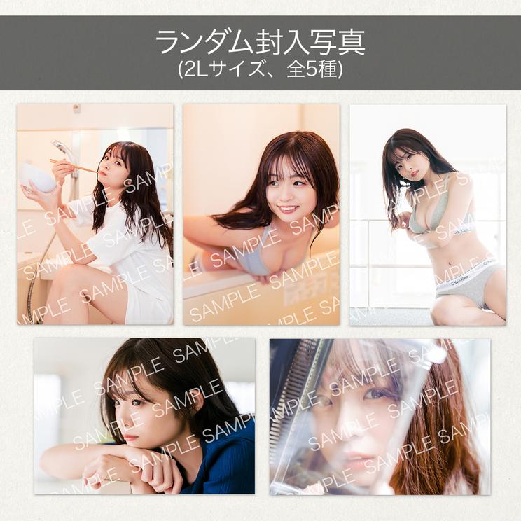 2Lサイズスペシャル写真(全5種)