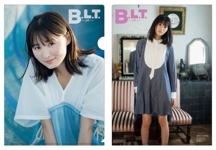『B.L.T.2020年11月号』セブンネットショッピング購入特典クリアファイル【遠藤さくら(乃木坂46)】