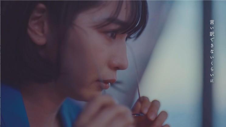 saji「三角の恋」MVより