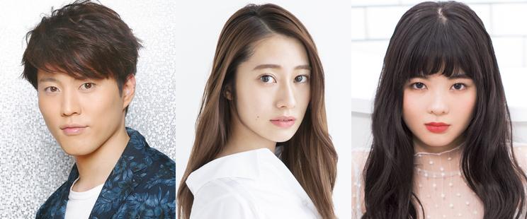 (左から)入野自由、桜井玲香、田村芽実