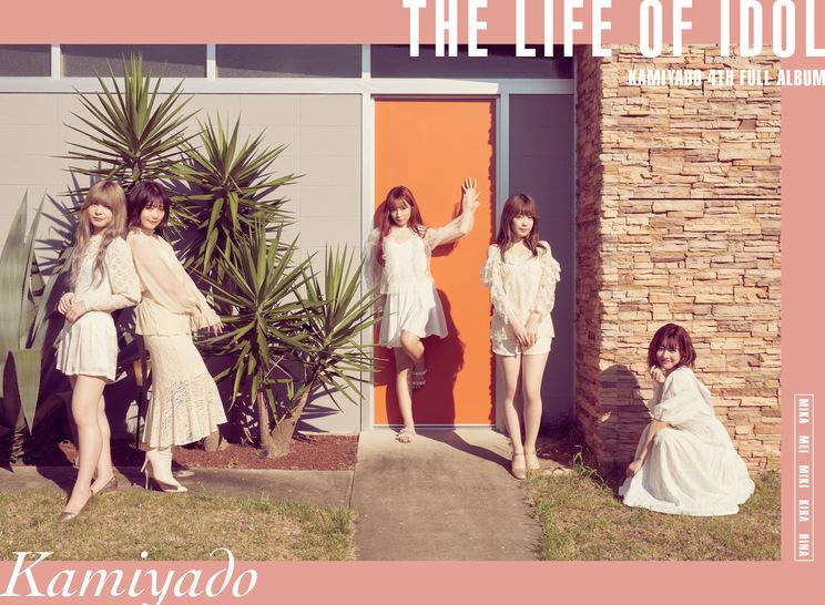 神宿『THE LIFE OF IDOL』Y
