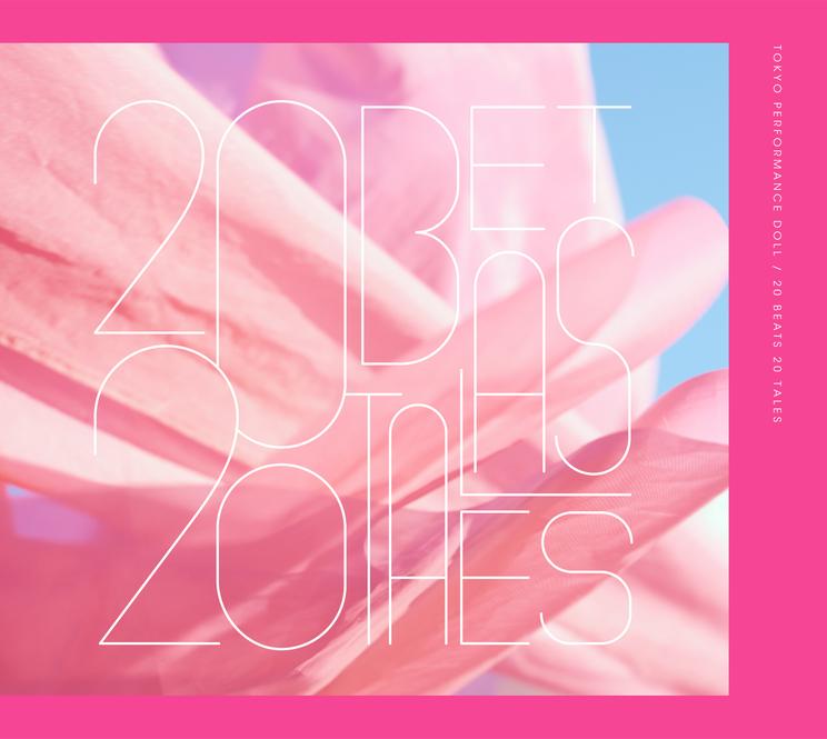 東京パフォーマンスドール誕生30周年記念アルバム『20 BEATS 20 TALES』初回生産限定盤ジャケット