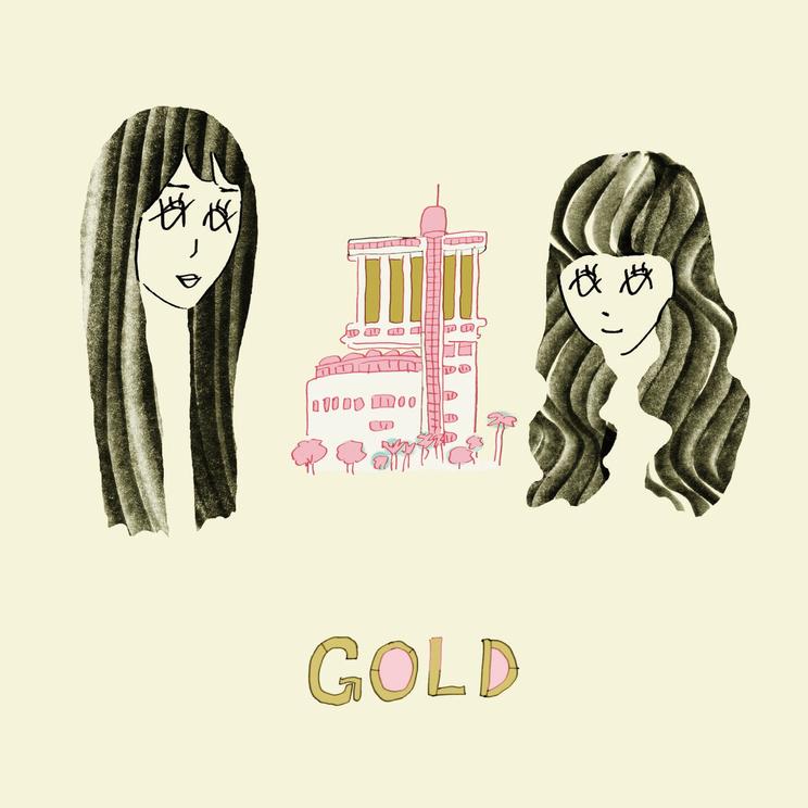 『GOLD』