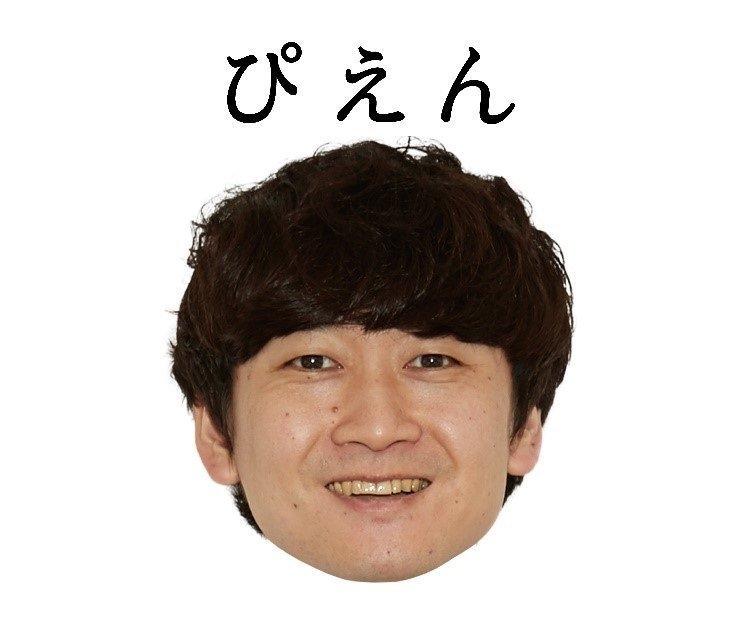 忘れらんねえよ 柴田隆浩(Vo.)
