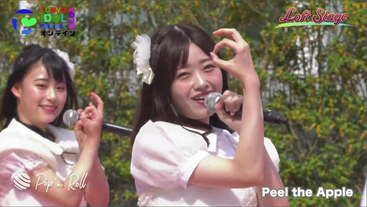 Peel the Apple<TOKYO IDOL FESTIVAL オンライン 2020>|10/3 LOFT STAGE(11:30-)