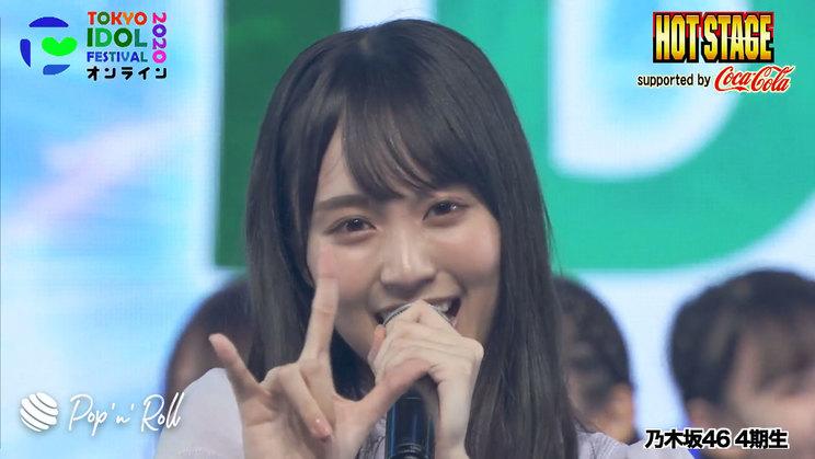 乃木坂46 4期生<TOKYO IDOL FESTIVAL オンライン 2020>|10/4 HOT STAGE(15:00-)