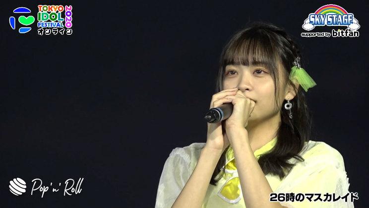 26時のマスカレイド<TOKYO IDOL FESTIVAL オンライン 2020>|10/4 SKY STAGE(17:30-)