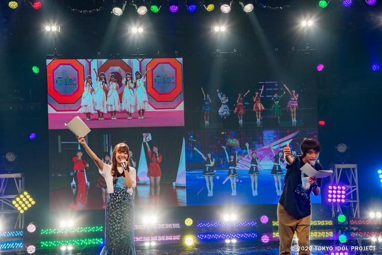 グランドフィナーレ<TOKYO IDOL FESTIVAL オンライン 2020>|10/4 HOT STAGE(19:30-)