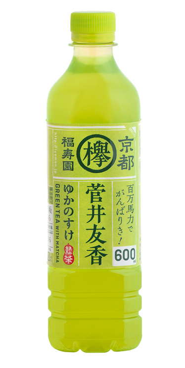 『伊右衛門』オリジナルボトル