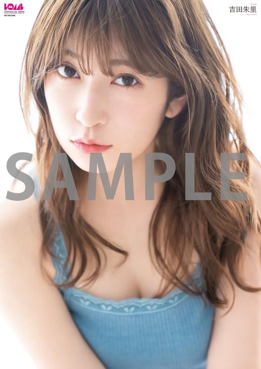 超ビッグ(B2サイズオーバー)両面ポスター/吉田朱里(NMB48)