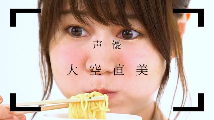 大空直美『THE ZOOM 麺をすする人びと』
