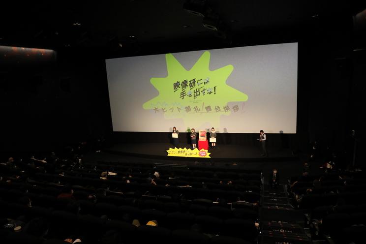 <映画 『映像研には手を出すな!』大ヒット舞台挨拶>TOHOシネマズ池袋(2020年10月10日)