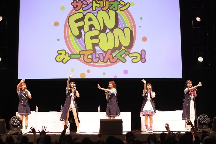 <サンドリオン FAN FUNみーてぃんぐっ!>|KT Zepp Yokohama(2020年10月9日)
