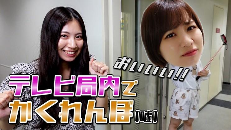 公式YouTubeチャンネル 「おしゆきチャンネル」より ©2020 Zest,Inc