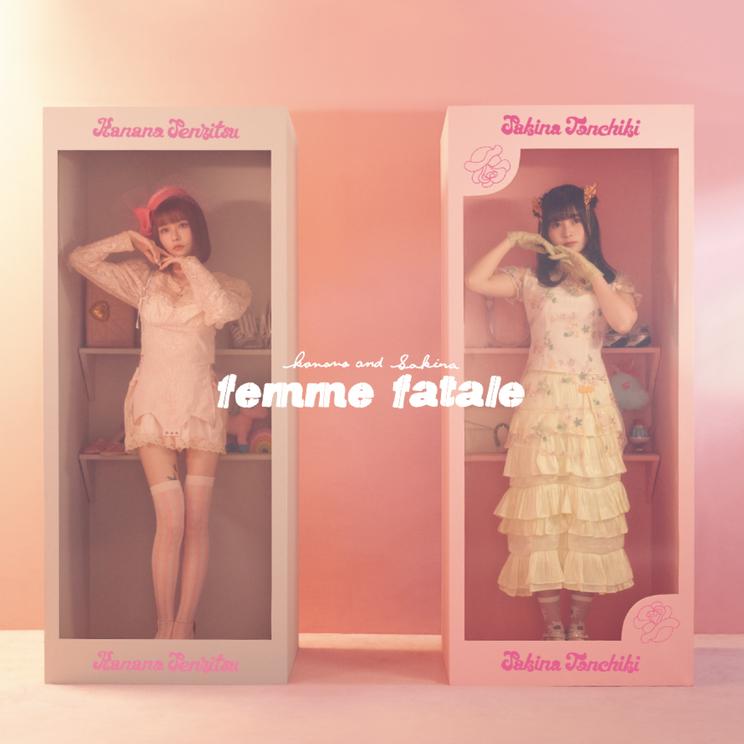 ミニアルバム『femme fatale』A type