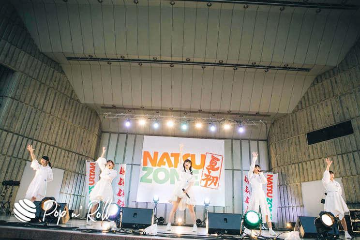 真っ白なキャンバス<NATSUZOME2020 Legend>(2020年10月18日/日比谷野外大音楽堂)